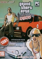 Grand Theft Auto SAN ANDREAS КАВКАЗ (13 В 1 )