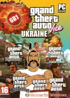Grand Theft Auto Vice City - Ukraine Vice