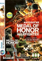 Medal of Honor. Warfighter