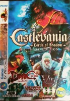 CASTLEVANIA (LORD OF SHADOW)ULTIMATE EDITION (8 в 1)