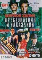 ШЕРЛОК ХОЛМС/DRIVER/GTA CHINATOWN WARS/TRUE CRIME OF L.A./МАФИЯ БЕССМЕРТНА/ДЖОННИ Д/Я ГАНГСТЕР/2 DVD (13 B 1 )