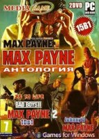 Антология Max Payne 15 в 1 (2DVD): Max Payne 3 v1.0.0.17, Max Payne 2, Max Payne 2: 7th Serpent Crossfire, Max Payne 2: Mission Impossible, Max Payne 2: Прозрение, Max Payne 2: Спрут, Max Payne 2: Hall of Mirrors Equilibrium, Max Payne 2: Payne Vs Anderso