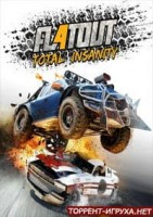 Сборник игр 4 в 1: FlatOut 4: Total Insanity, Aqua Moto Racing Utopia, Frozen Drift Race, Cyberline Racing