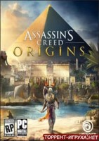 ASSASSIN'S CREED: ORIGINS – V1.2.1 + 4 DLCS - 1 в 1: (3DVD)
