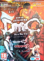 DMC/DEVIL MAY CRY-4/DMC-3/X-BLADES/(5B1)