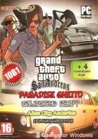 Grand Theft Auto San Andreas : Paradise Ghetto